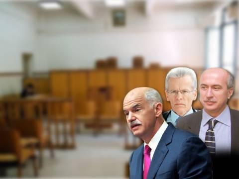 «Χαστούκι» των εισαγγελέων στον Γιώργο Παπανδρέου