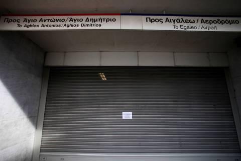 Η ΕΚΘ καταδικάζει την επίταξη των εργαζομένων στις συγκοινωνίες