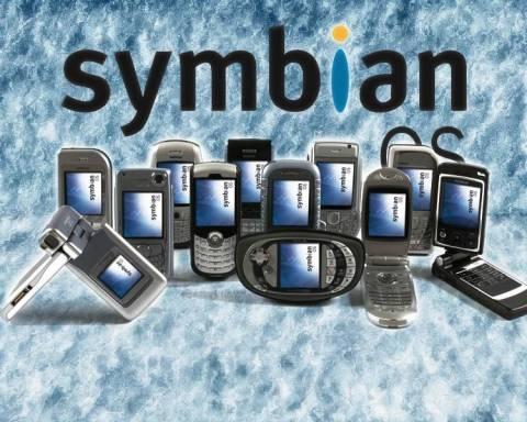Τίτλοι τέλους για το Symbian