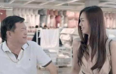 Δείτε πώς προκάλεσε η IKEA τους τρανσέξουαλ της Ταϊλάνδης