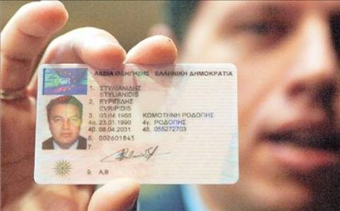 Αδειες οδήγησης που εκδόθηκαν στην Ελλάδα αναγνωρίζονται στην Αλβανία