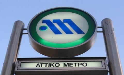 Στο ΣτΕ οι εργαζόμενοι του Μετρό κατά της επίταξης