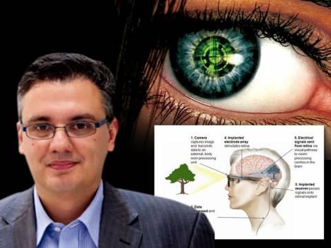 Ποιος είναι ο Σταν Σταφίδας και πώς θα δώσει όραση στους τυφλούς