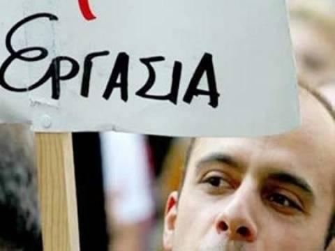 Περιφέρεια Κρήτης: Προσλήψεις 47 συμβασιούχων