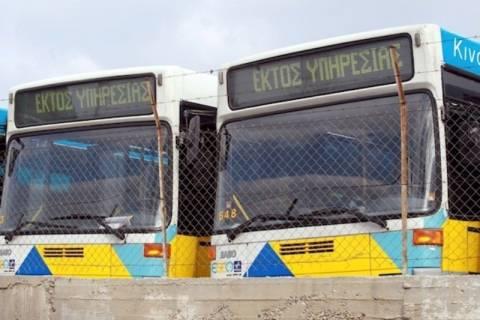 Χωρίς Λεωφορεία, τρόλεϊ, προαστιακό και ΟΣΕ