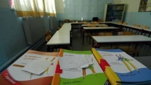 Δήμος Κομοτηνής: Ζητούνται εθελοντές καθηγητές