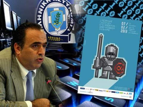 2ο Συνέδριο Ασφαλούς Πλοήγησης από τη Δίωξη Ηλεκτρονικού Εγκλήματος