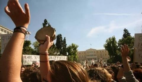 Διαμαρτυρία μετά μουσικής από μουσικά σχολεία