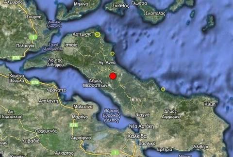 Σεισμός 3,3 Ρίχτερ στην Εύβοια