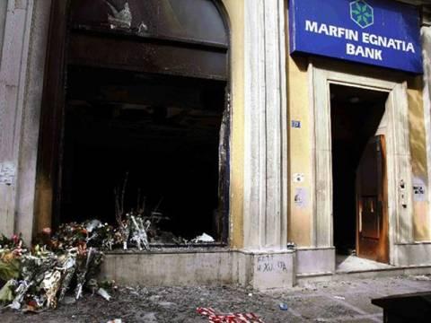 Marfin: Δύο πρόσωπα αποκαλύπτουν οι έρευνες για τον εμπρησμό