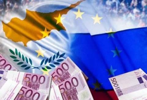 «Ντα» της Ρωσίας σε συμμετοχή για οικονομική βοήθεια προς την Κύπρο