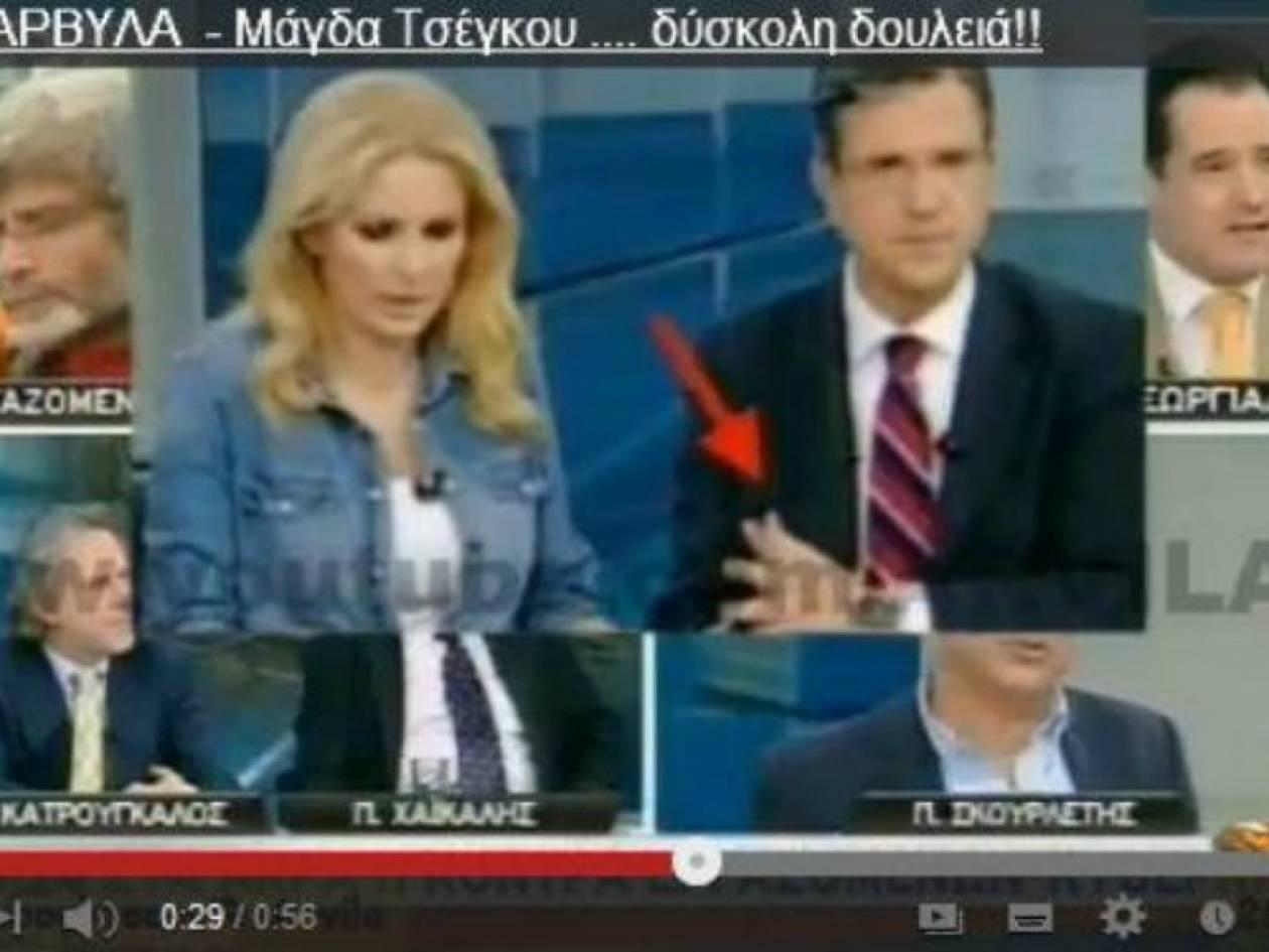 Βίντεο: Ο Αυτιάς μούντζωσε την Τσέγκου on air!