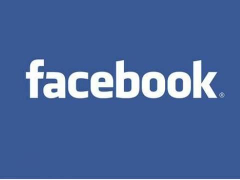 Με ποιον μιλάς πραγματικά στο chat του Facebook;