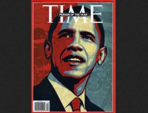 Σε 480 απολύσεις προχωράει το περιοδικό ΤΙΜΕ