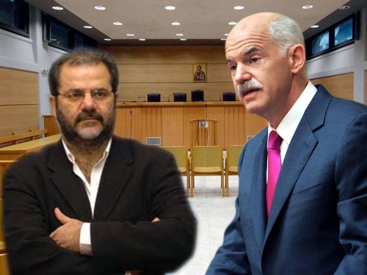 Ο Μ. Ιγνατίου στέλνει τον Παπανδρέου στο ειδικό δικαστήριο!