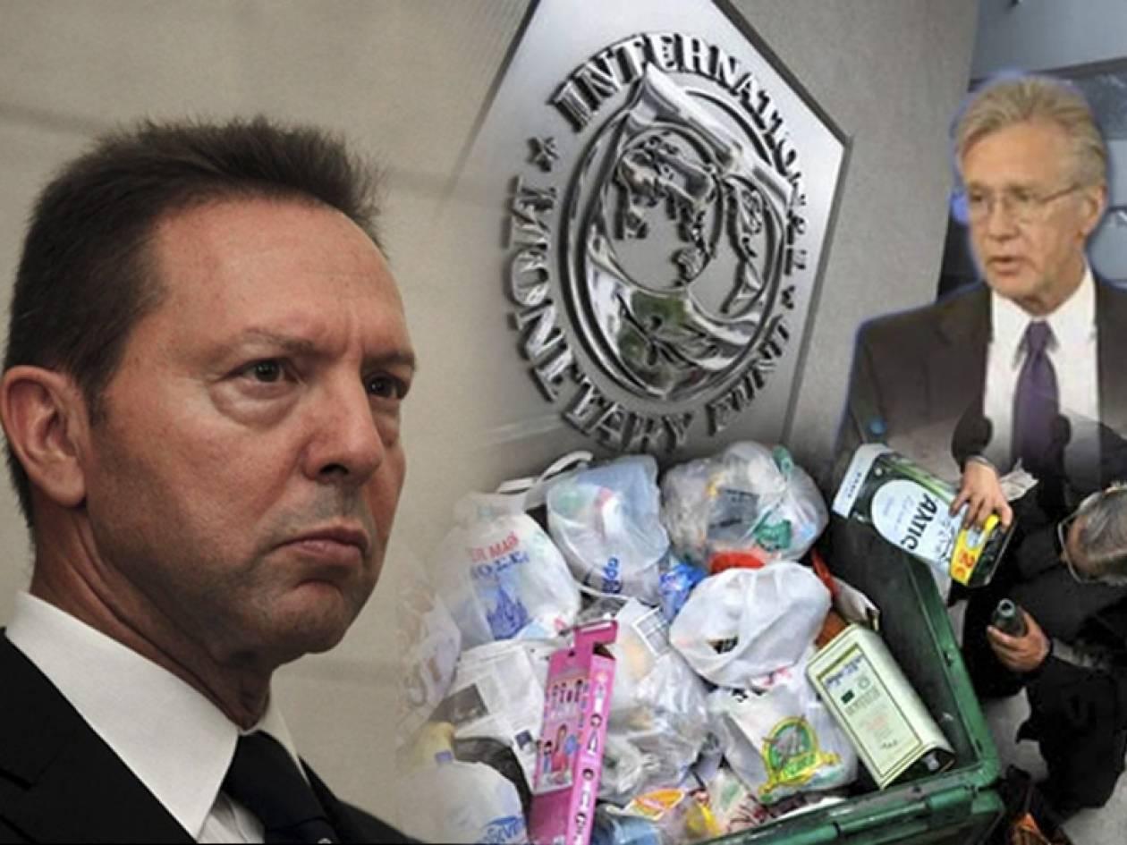 Νέα δημόσια παραδοχή του ΔΝΤ για το «mea culpa» στην Ελλάδα!