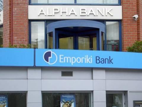Ολοκληρώθηκε η μεταβίβαση των μετοχών της Εμπορικής στην Alpha
