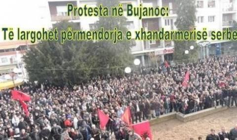 Διαμαρτυρία Αλβανών στη νότια Σερβία για απομάκρυνση μνημείου