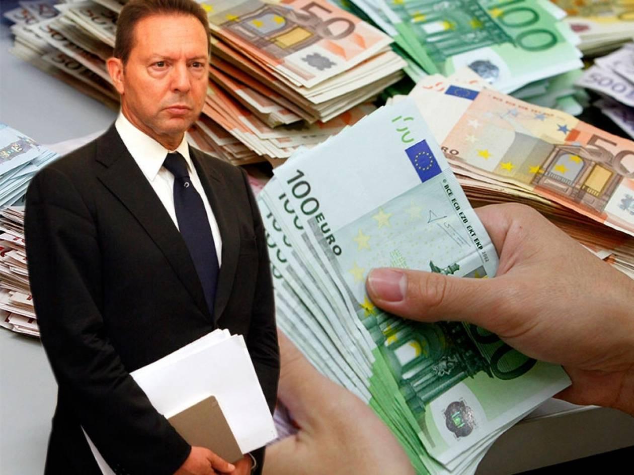 Πρόκληση Στουρνάρα:215.000 ευρώ οι αποδοχές της Α. Σακελλαρίου στο ΤΧΣ