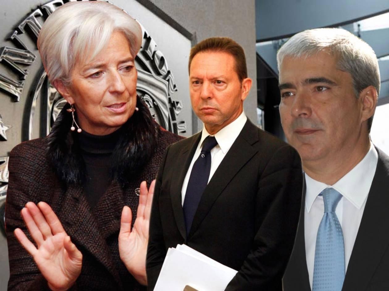 Λαγκάρντ: Έλληνες έκανα λάθος αλλά θα ξαναπάρω νέα μέτρα!