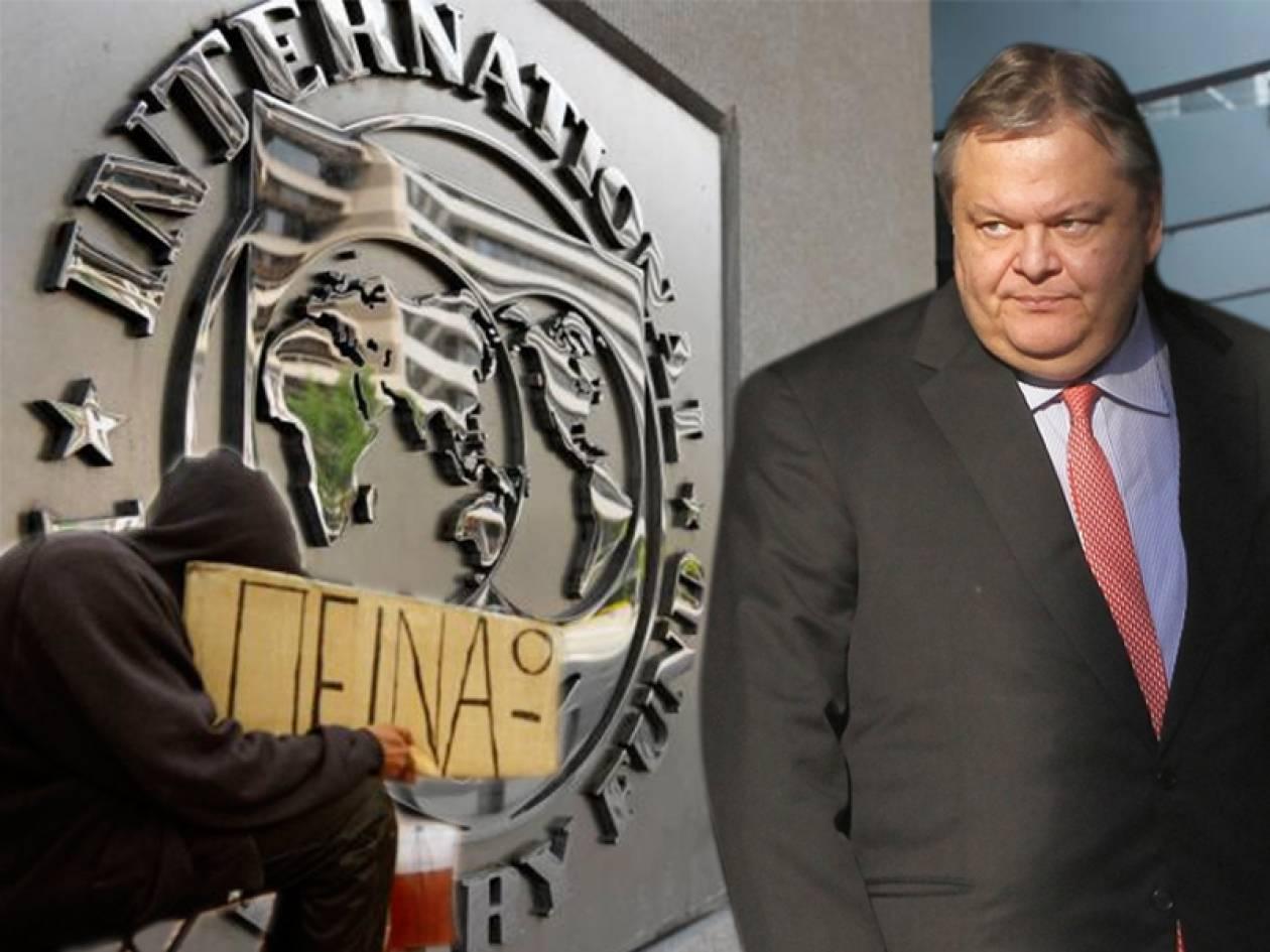 Κυνική παραδοχή του Βενιζέλου ότι η Ελλάδα ήταν το... πειραματόζωο