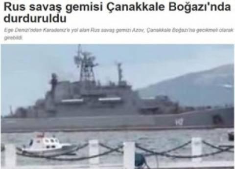Ρωσικό πολεμικό στα Δαρδανέλια