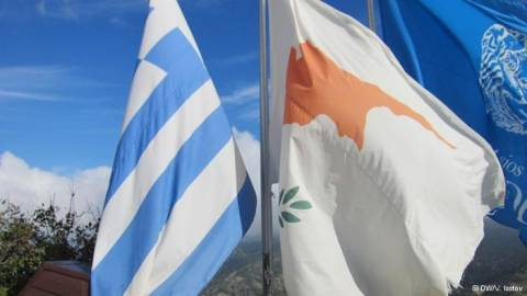 Τέσσερις όροι για τη διάσωση της Κύπρου