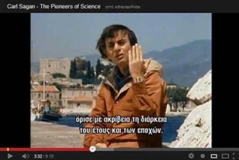 Βίντεο: Αρχαίοι Έλληνες, οι πρωτοπόροι της επιστήμης!