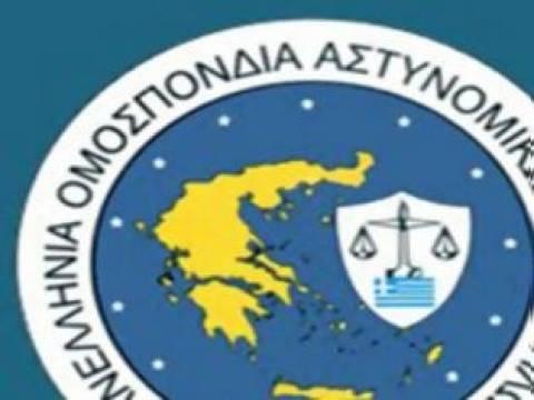 Αστυνομικοί: «Μην κρίνετε βεβιασμένα, ρισκάρουμε για 700 ευρώ»