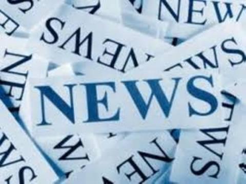 Νέα απεργία στα δημόσια ΜΜΕ