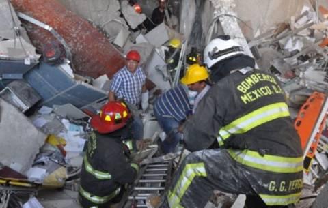 Διαρροή αερίου η αιτία της φονικής έκρηξης στην Pemex