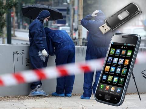Στο «μικροσκόπιο» της Αντιτρομοκρατικής USB και κινητό