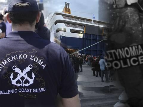 «Έσπασε» η απεργία της ΠΝΟ - Κανονικά αναχωρούν τα πλοία