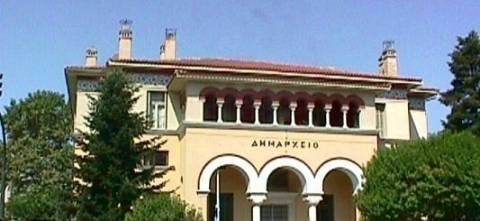 Έκκληση του Δήμου Ιωαννιτών για το Δημοτικό Νεκροταφείο