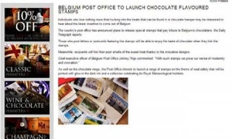 «Σοκολατένια» ταχυδρομικά γραμματόσημα θα πωλούνται στο Βέλγιο