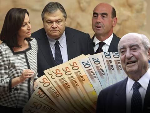 Λεφτά για το λαό χαρίστηκαν σε ιδρύματα πρώην