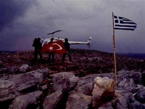 Hürriyet: Έλληνας αξιωματούχος κατηγορείται για προδοσία