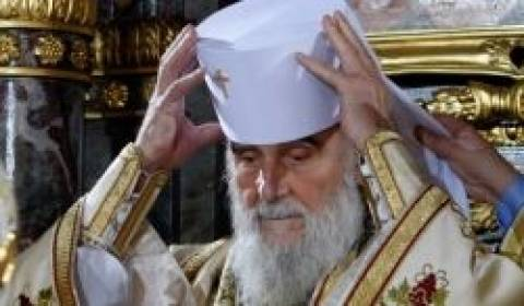 Πατριάρχης Σερβίας: Να επέλθει σύντομα συμφιλίωση Σέρβων- Αλβανών