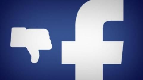 Το πρόβλημα του Facebook που παραλίγο να «διαλύσει» το Διαδίκτυο