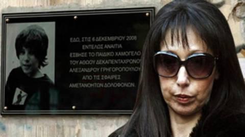 Μητέρα Γρηγορόπουλου: Δεν επικροτώ τη βία στο όνομα του Αλέξη