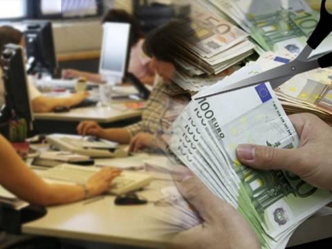 Νέες μειώσεις μισθών μέχρι και 30% για χιλιάδες εργαζόμενους