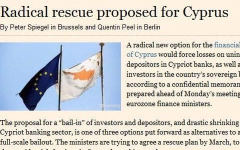 FT: «Ριζοσπαστικό σχέδιο» για την διάσωση της Κύπρου