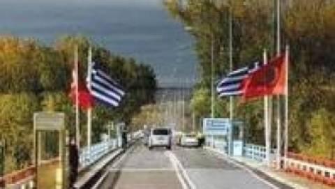 Το 2014 η νέα γέφυρα που ενώνει Ελλάδα-Τουρκία
