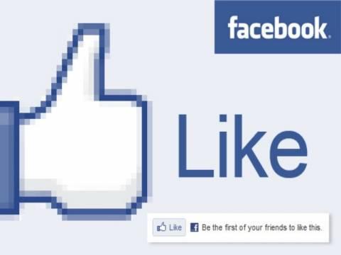 Facebook: Τρέχει στα δικαστήρια για τα... like!