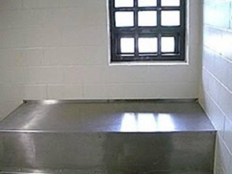 Ο πιο επικίνδυνος κρατούμενος στον κόσμο (pics)
