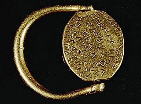Αρχαία παρτιτούρα πάνω σε δαχτυλίδι