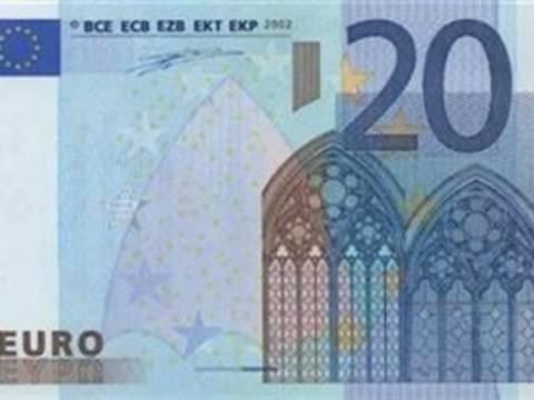 f0a3e05f3303 Δείτε τι μπορείτε να αγοράσετε με 20 ευρώ ανάλογα σε ποια χώρα είστε
