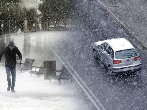 Έρχεται χιονιάς: Πού θα χτυπήσει η κακοκαιρία