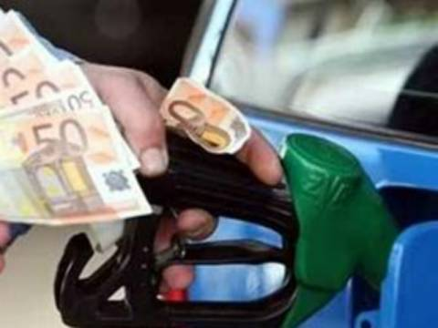 Έχουμε την ακριβότερη βενζίνη στον κόσμο!