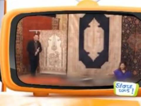 Βίντεο: Η Μοιραράκη σκόνταψε στο χαλί και έφαγε τούμπα on air